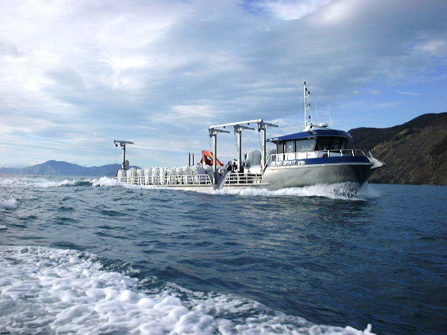 Fishing Vessels to 45m